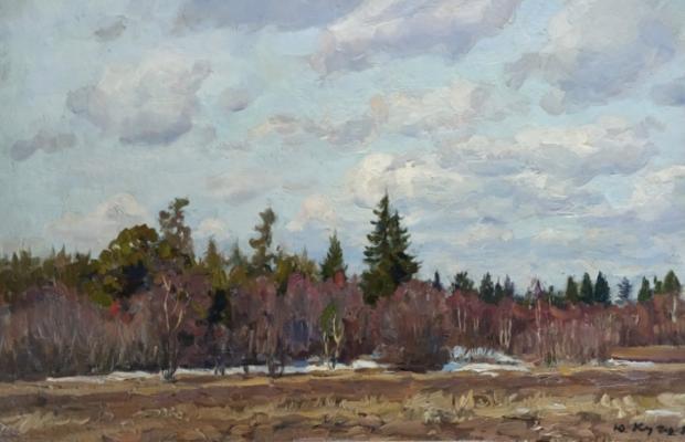 Кугач Юрий Петрович. Весенние облака