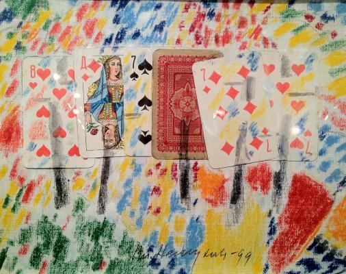"""Nemukhin V. N. """"Autumn solitaire ."""""""