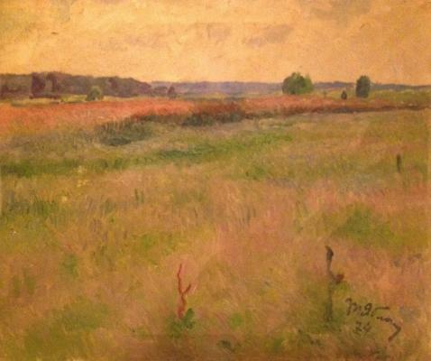 "Yablonskaya T. N. ""Meadow ."""