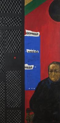 """Glazunov I. S. """"Elevator operator ( True )"""""""