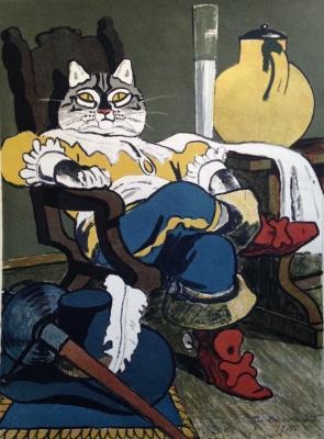 Домогацкий Дмитрий Николаевич. Кот в сапогах
