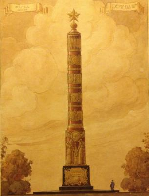"Kondratyev V. S. ""Sketch of the monument in honor of the 300th anniversary of the reunification of Russia and Ukraine."""