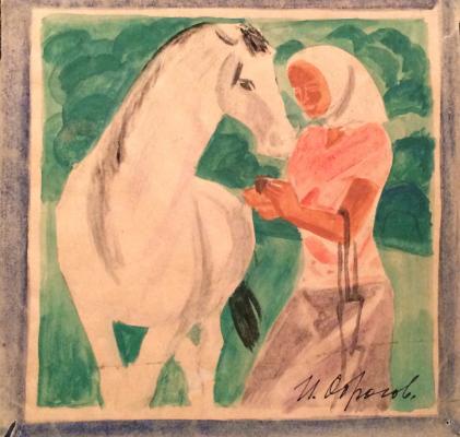 """Obrosov I. P. """"White horse."""""""