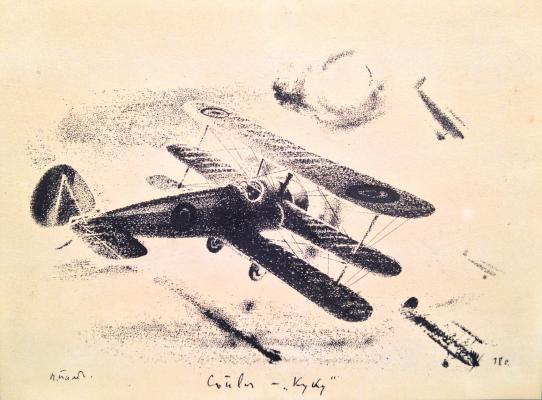 "Tambi V. A. ""Aircraft Sopwith triplane"""