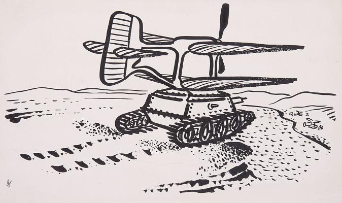 """Tambi V. A. """"Winged tank"""""""