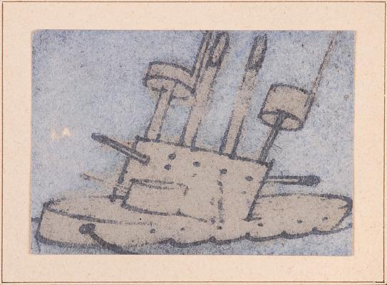 "Tambi V. A. ""Warship"""