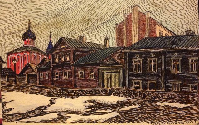 """Lalenkov P. Z. """"City landscape."""""""