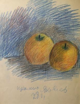 Яковлев Владимир Игоревич. Два желтых яблока.