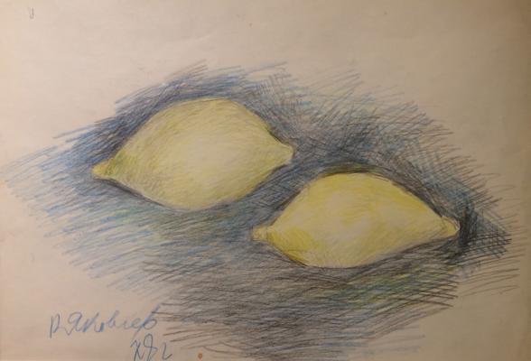 Яковлев Владимир Игоревич. Два желтых лимона.