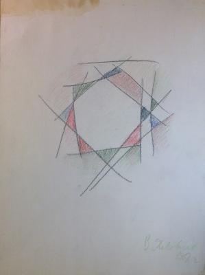 """Yakovlev V. I. """"Polygon."""""""