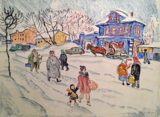 "Podlyasskaya L. ""On the street ."""