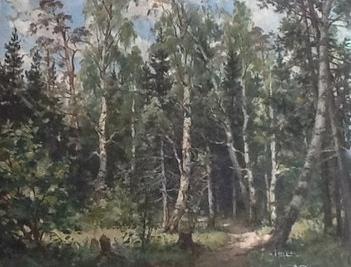 Памфилов Владимир Евгеньевич. Лесной пейзаж.