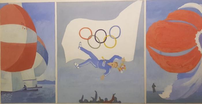 Неизвестный художник . Олимпиада.