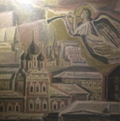 Жаренова Элеонора Александровна. Москва.