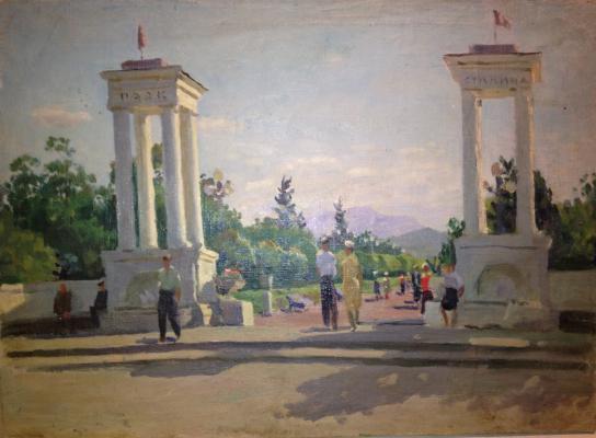 """Kamanin S. """"Park named after V.I. Stalin"""""""
