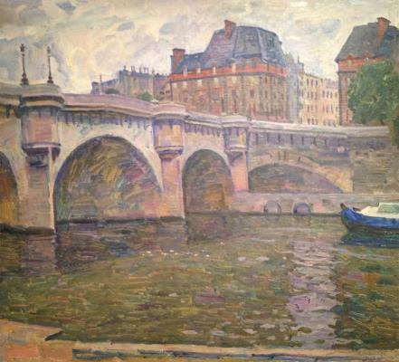 """Papikyan A. S. """"Pont -Neuf. Paris"""""""