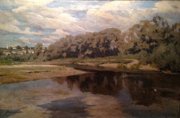"""Troyanovsky I. I. """"Landscape."""""""