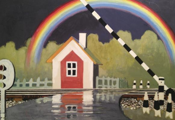 """Viting N. I. """"Rainbow"""""""