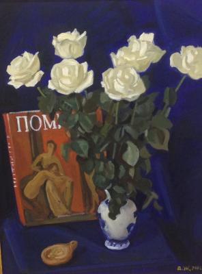 """Zhilinsky D. D. """"White Rose."""""""