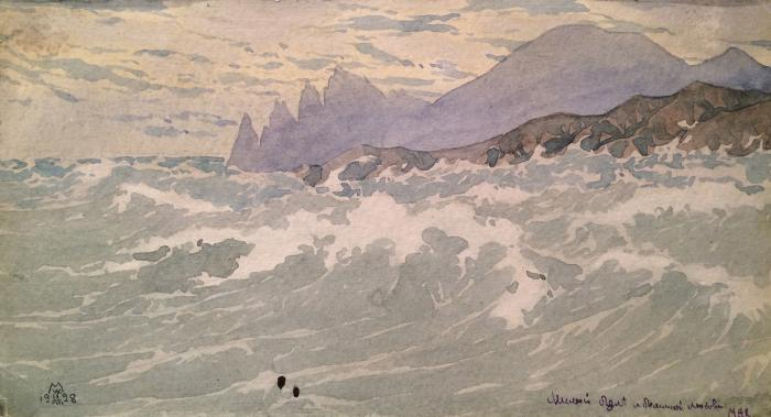 "Voloshin M. A. ""Sea near Koktebel."""