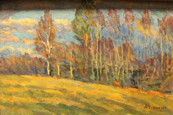 "Barkhatkov A. S. ""Autumn."""