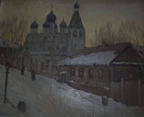 "Bogolyubov B. M. ""Street in the city."""