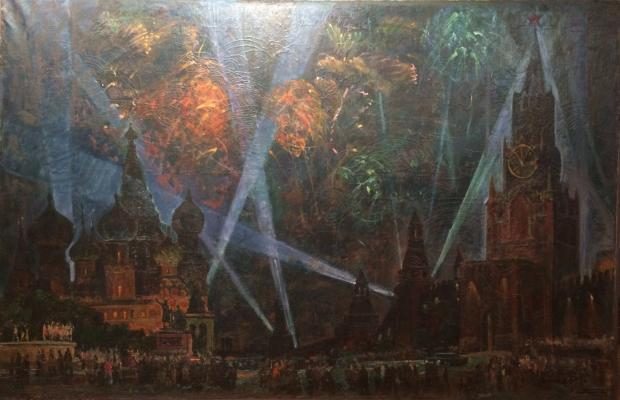 "Veydemanis E. K. ""Fireworks on Red Square."""