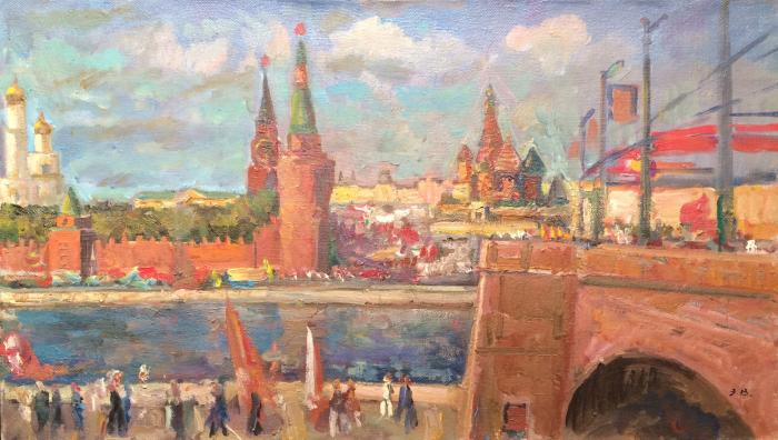 "Veydemanis E. K. ""Moscow holiday."""