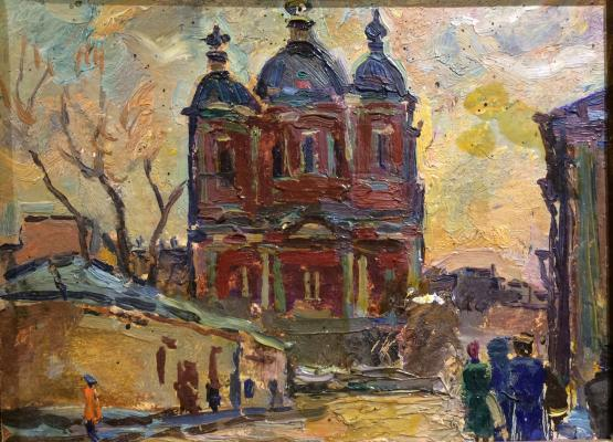 """Veydemanis E. K. """"Clement Lane in Moscow."""""""