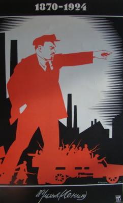 "Strakhov A. A. ""Lenin."""