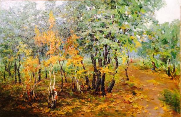 Илюшин Валериан Федорович. Осень в парке.