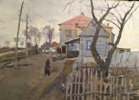"""Titov """"Post office."""""""