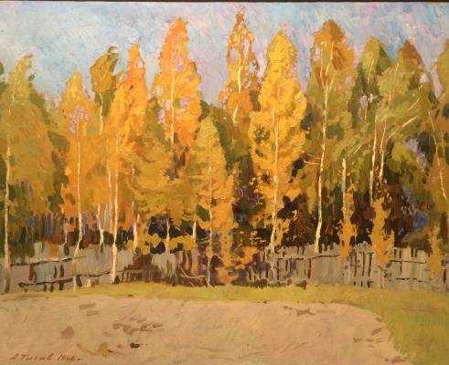 "Titov A. M. ""Gold birches."""