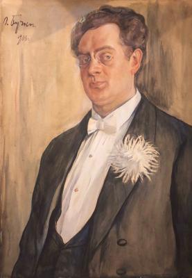 Бучкин Петр Дмитриевич. Портрет мужчины в смокинге
