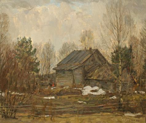 "Belykh A. P. ""Remnants of snow"""