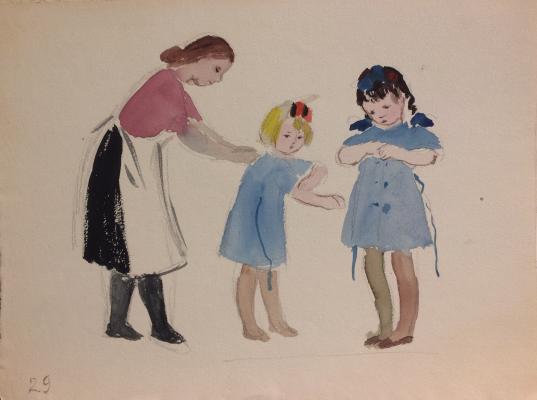 """Afanasyeva Y. A. """"Children dress robes."""""""