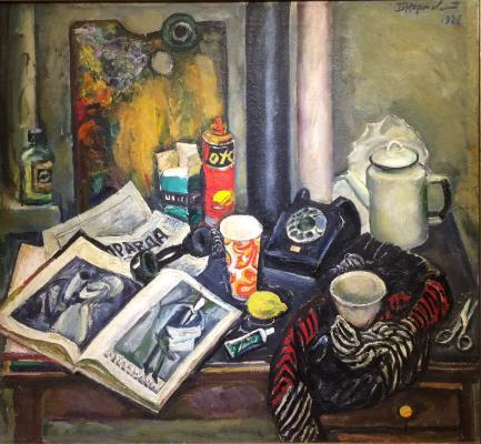 "Korzhevsky B. G. ""Still life with a telephone."""