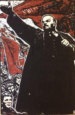 Рязанов Юрий Филиппович. Ленин