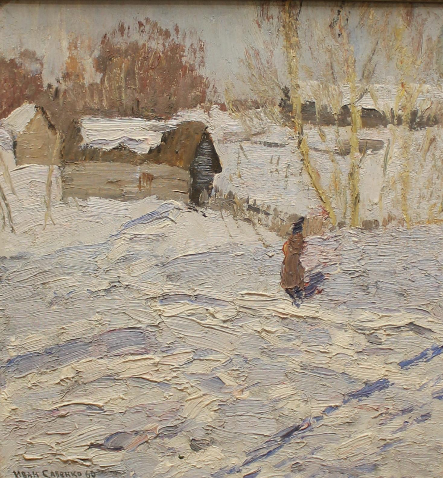 Савенко Иван Григорьевич. Зимнмй день.