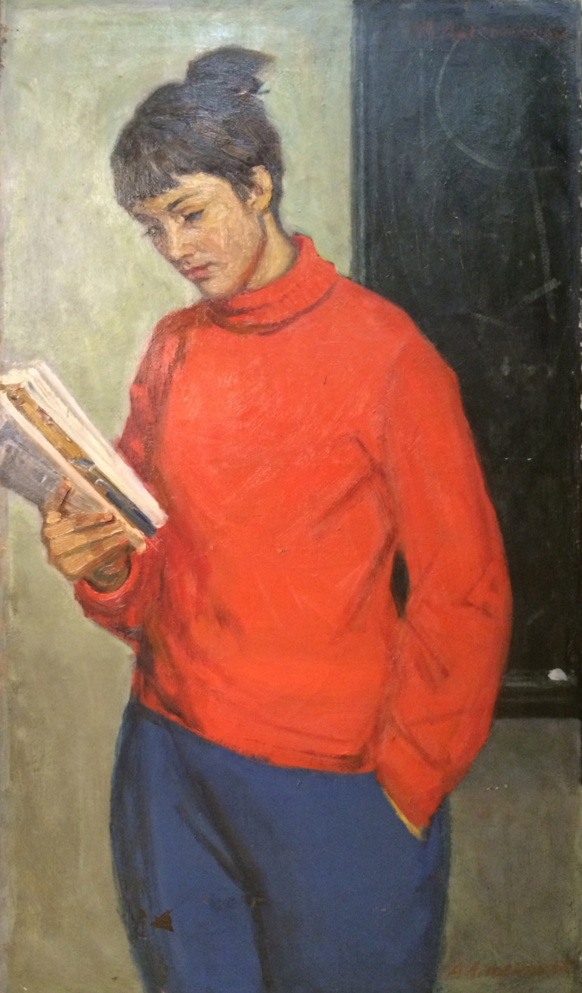 Лысенко Андрей Гаврилович. Студентка