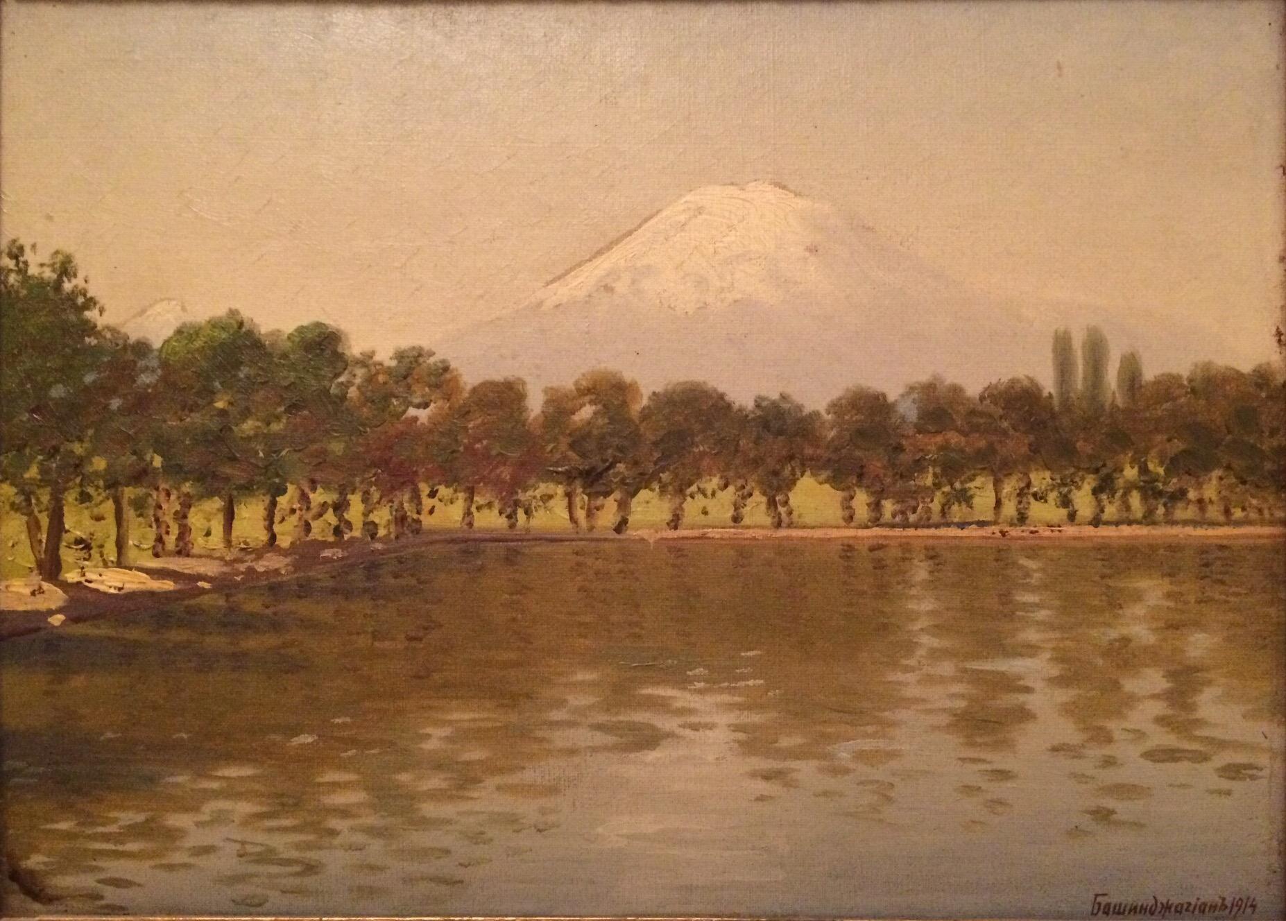 Башинджагян Геворк Захарович. Вид на гору Арарат.
