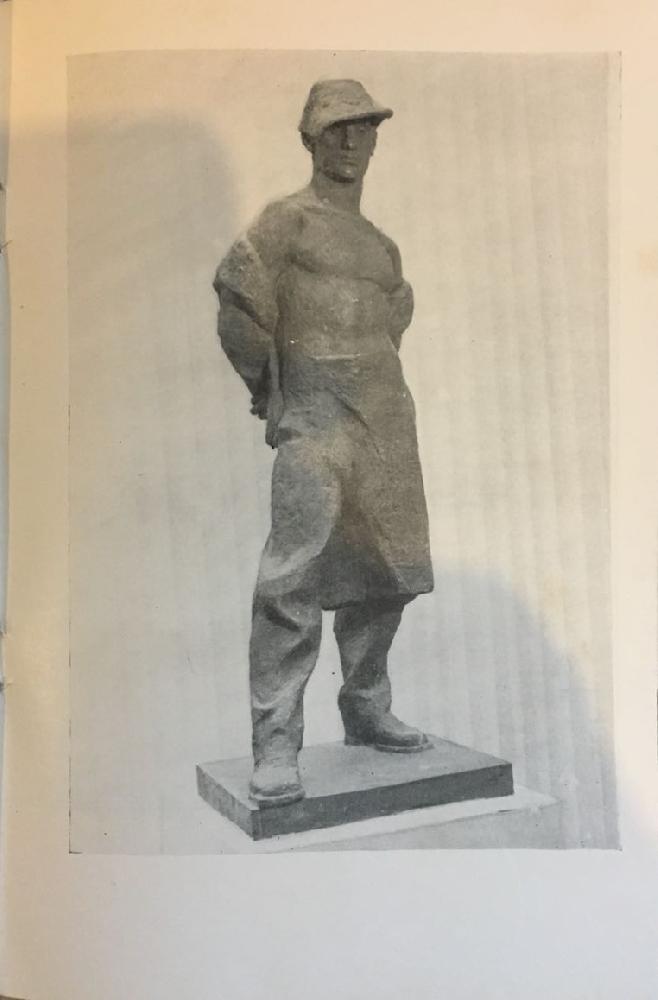 Рыбкин Александр Васильевич. Сталевар