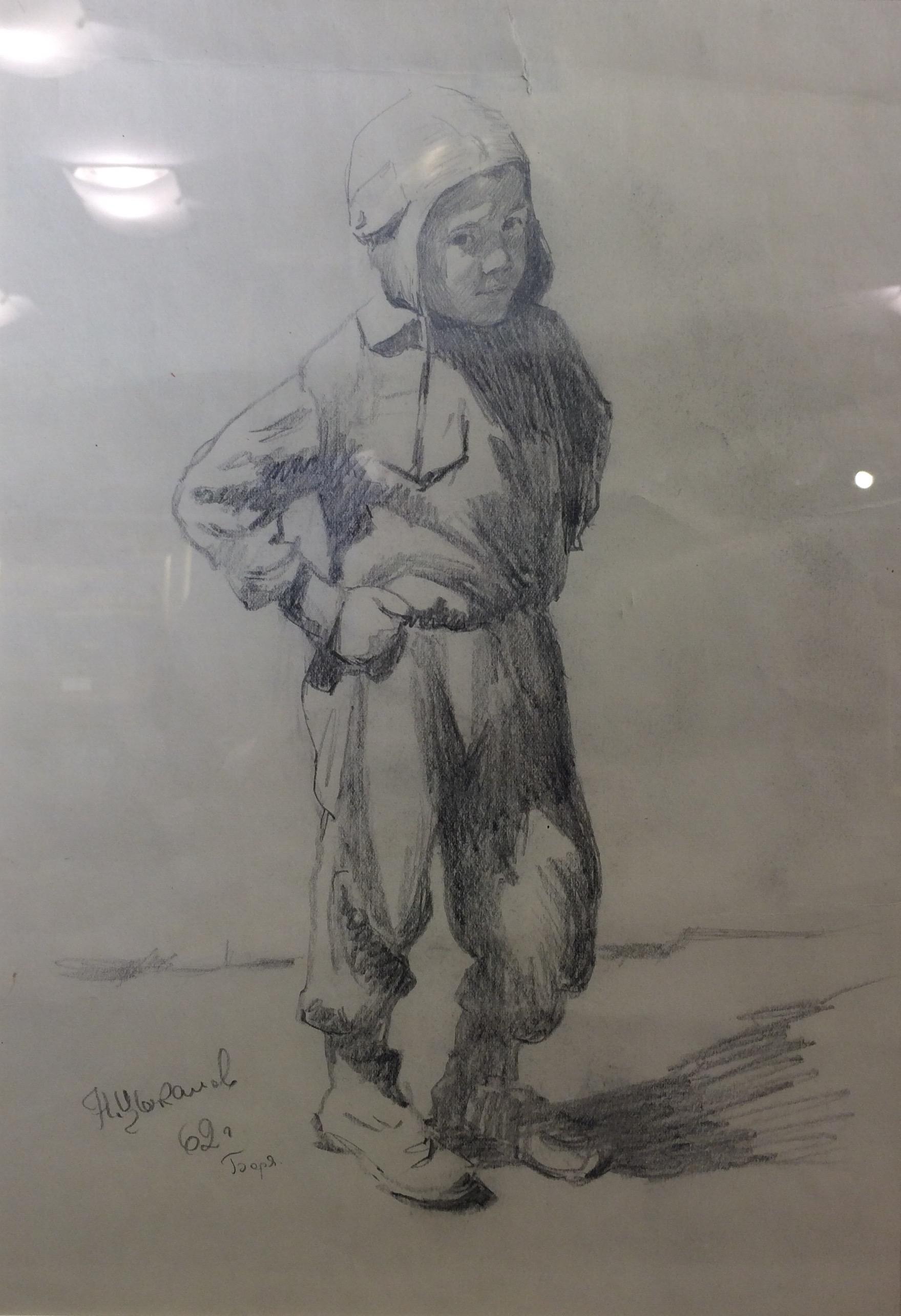 Цыкалов Николай Гаврилович. Боря.