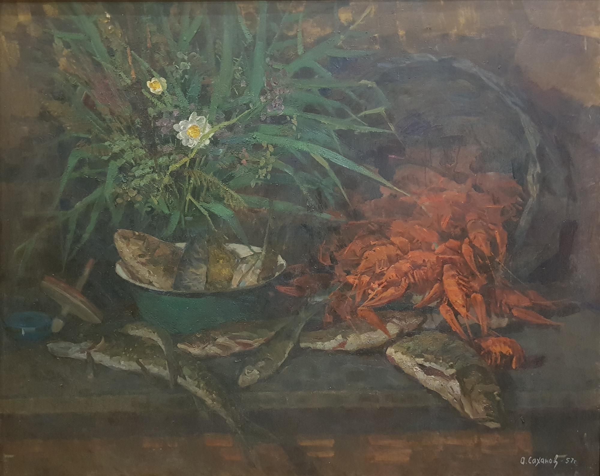 Саханов Александр Иванович. Раки и рыба