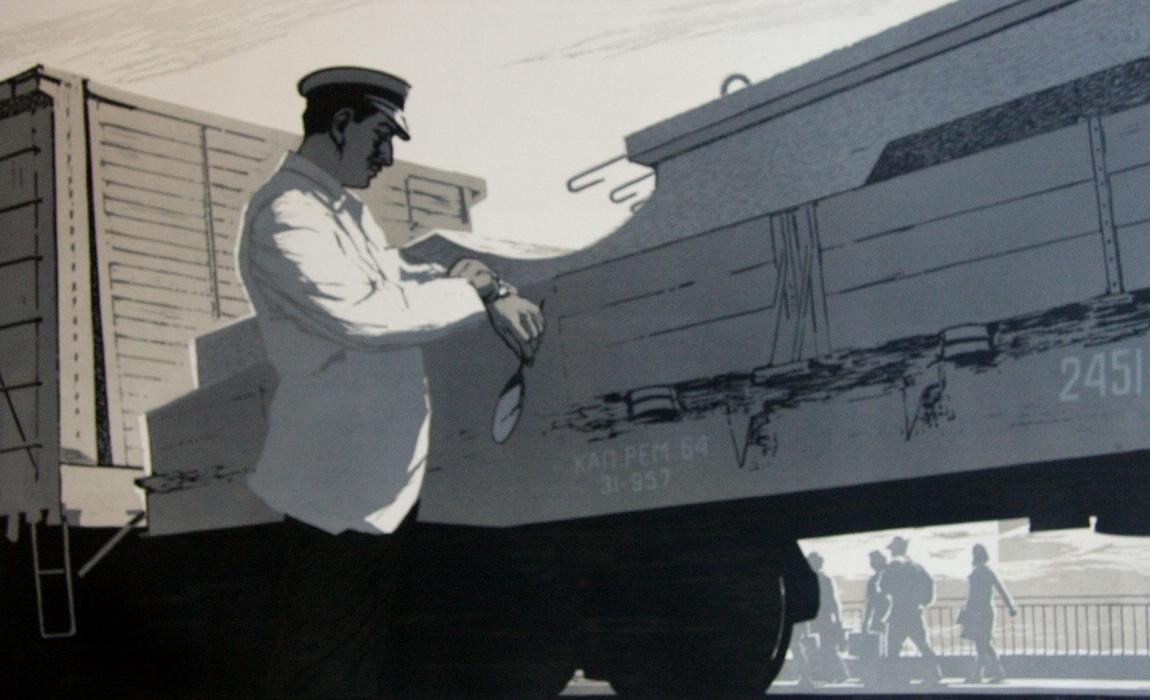 Бигаев Юрий Григорьевич. Дежурный.