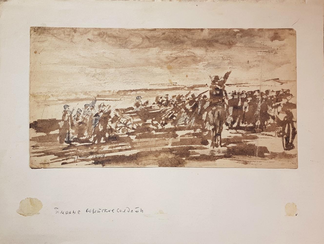 Судаков Павел Федорович. Пленные советские солдаты