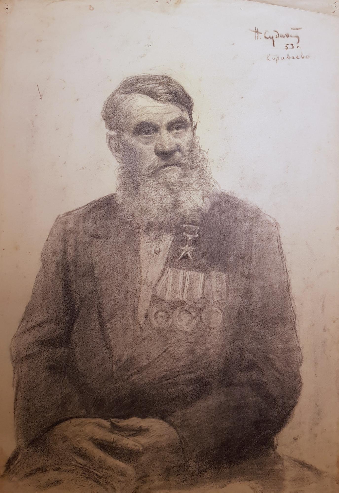 Судаков Павел Федорович. Пастух из совхоза
