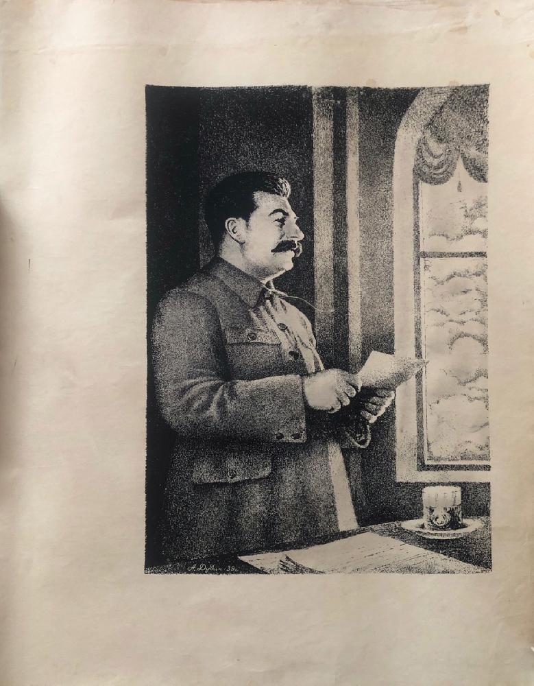 Дудин А.. Портрет И.В. Сталина