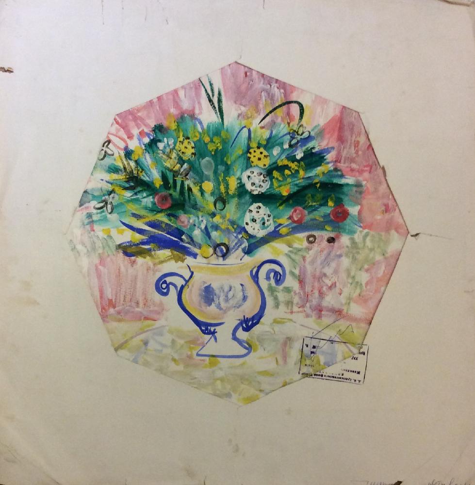 Чичерина Минна Григорьевна. Цветы в синей вазе