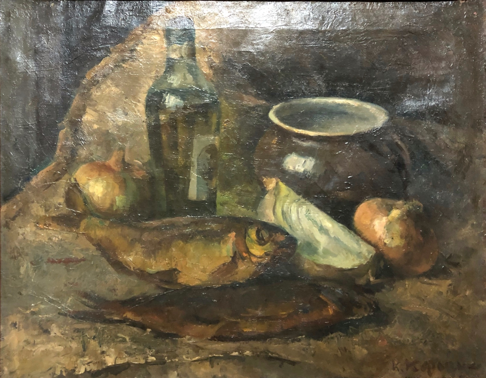 Корыгин Константин Николаевич. Натюрморт с рыбой